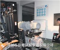 GV600/EH4200真空泵维修 GV600/EH4200 GV250/EH1200