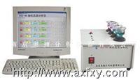 钢铁材料多元素分析仪 AXS