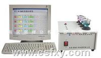 铝合金分析仪器理化仪器 AXC