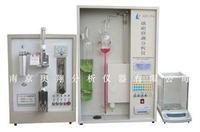 碳素钢新型碳硫分析仪 AXC-5A