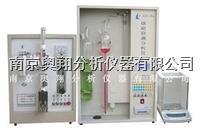 不定量碳硫联测分析仪