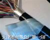 HYAT23铠装通信电缆-HYAT23