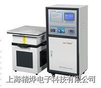 电磁式扫频振动试验台 HG-70A+