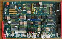 電路板維修,天津河北線路板芯片級維修