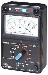 指针式万用表VS100 VS-100