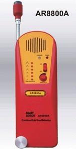 AR8800A易燃气体探测仪 AR 8800A