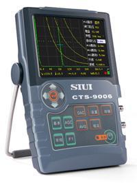 汕超CTS-9006超声波探伤仪 CTS-9006