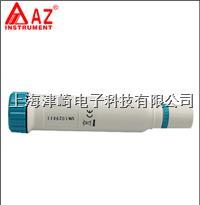 台湾衡欣 AZ8361便携式TDS水质测试笔 TDS检测笔电导率带温度补偿  AZ8361