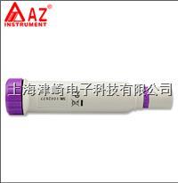台湾衡欣 AZ8351笔式电导率仪\测试仪 COND检测仪 电导率带温度  AZ8351
