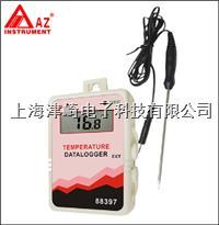 台湾衡欣 AZ88397 温湿度记录器  AZ88397