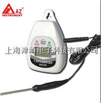 台湾衡欣 AZ88355 温湿度记录器  AZ88355