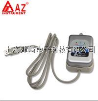 台湾衡欣 AZ8828仓库药房温度记录仪 可连接电脑看温度记录曲线图 AZ8828