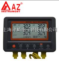 台湾衡欣 AZ88598工业壁挂式大荧幕电子温度计温度表数显报警器记录器  AZ88598