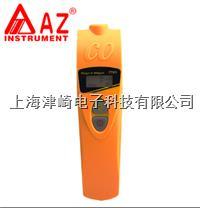 台湾衡欣 AZ7701 一氧化碳检测仪 一氧化碳浓度检测CO监测器 CO检测仪  AZ7701