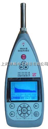 杭州爱华上海销售中AWA6291-1系列实时信号分析仪 1级 统计分析 不含打印机 AWA6291-1