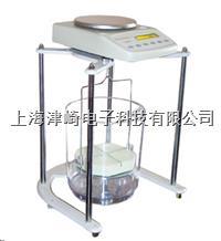 硬质泡沫吸水率测定仪 硬质泡沫吸水率测定仪