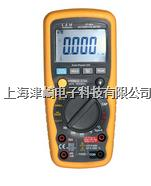 AT-9955 专业汽车数字万用表-带红外线测温功能 AT-9955