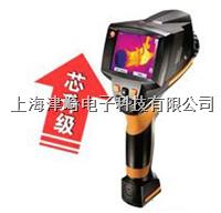 testo 875-1i经济型红外热成像仪 testo 875-1i