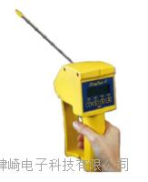 PortaSens II便携式多气体检测仪 C16