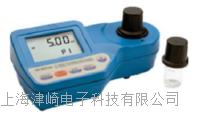 微电脑余氯-总氯浓度测定仪(粉剂) HI96711