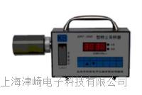 粉尘采样器 BFC-35B