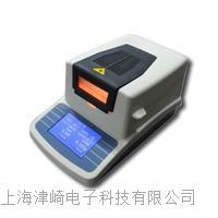 电子卤素水分测定仪 DHS-16A