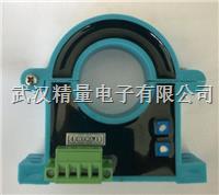 霍尔电流传感器/检测器/探测器/感应器,直流600A合分式 JLK8