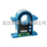 直流电流感应器/感知器/检测仪/探测仪,启开式双向600A JLK8