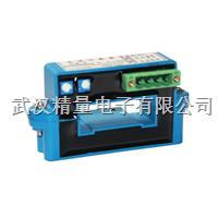 霍尔电流传感器/变送器/传送器直流夹钳 JLK6