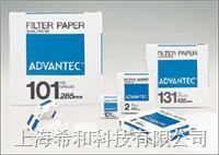 ADVANTEC定性濾紙 NO.232 90MM
