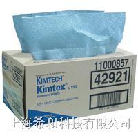 KIMTECH PREP* KIMTEX 强力吸油擦拭布(抽取式) 0171