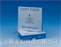 Whatman定性濾紙——標准級 1001-055