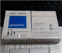 ADVANTEC AZY酸碱测试纸PH试纸pH Test Papers 07010070