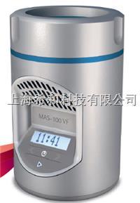 MAS-100 VF浮游菌采样器 1.17103.0001