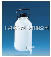吸氣瓶,含下水閥 BR1311 70