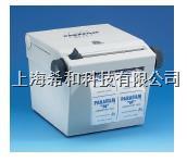 封口膜M切割器 BR7016 50