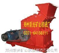 各种型号第三代制砂机 高效细碎机  新式制砂机