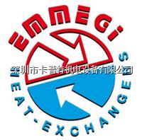 EMMEGI热交换器 HPA 52 COMPACT
