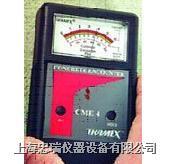 CME4混凝土含水率测测试仪(产地:爱尔兰)