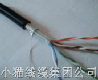 MHYAMHYA矿井信号电缆