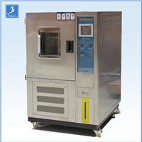 恒温恒湿试验机立一设备 LY-2150