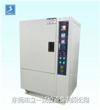耐黄变试验箱,耐黄变试验机 LY-605