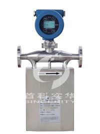 科里奧利質量流量計 LKA-10``LKA-150