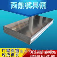 2017铝板供应 德铝厂 《Aleris》 进口 铝板2017超硬 切割 铝板2017