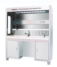 病理组织取材台 TST1200