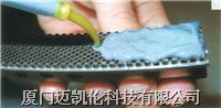Provil novo 硅橡胶 Provil novo