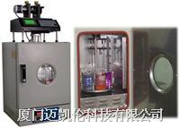 全自动5工位提拉机 PTL-OV5P