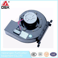 洗手机风机 DSX-190