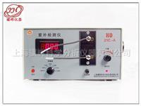 HD-2000紫外检测仪 HD-21C-A
