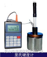 里氏硬度計 TH100里氏硬度計